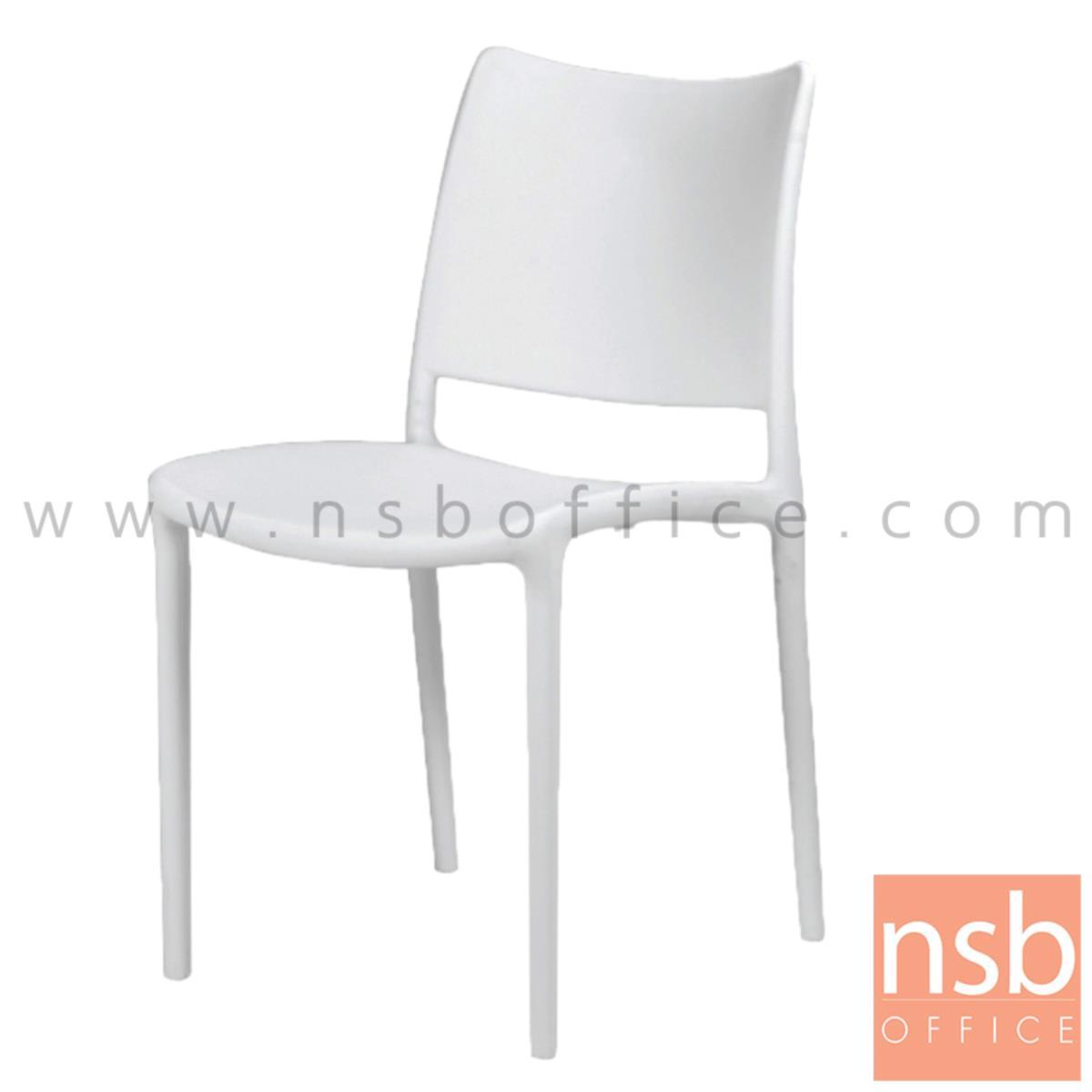 B29A060:เก้าอี้โมเดิร์นพลาสติกโพลี่(PP)ล้วน รุ่น PP9225 ขนาด 44W cm.