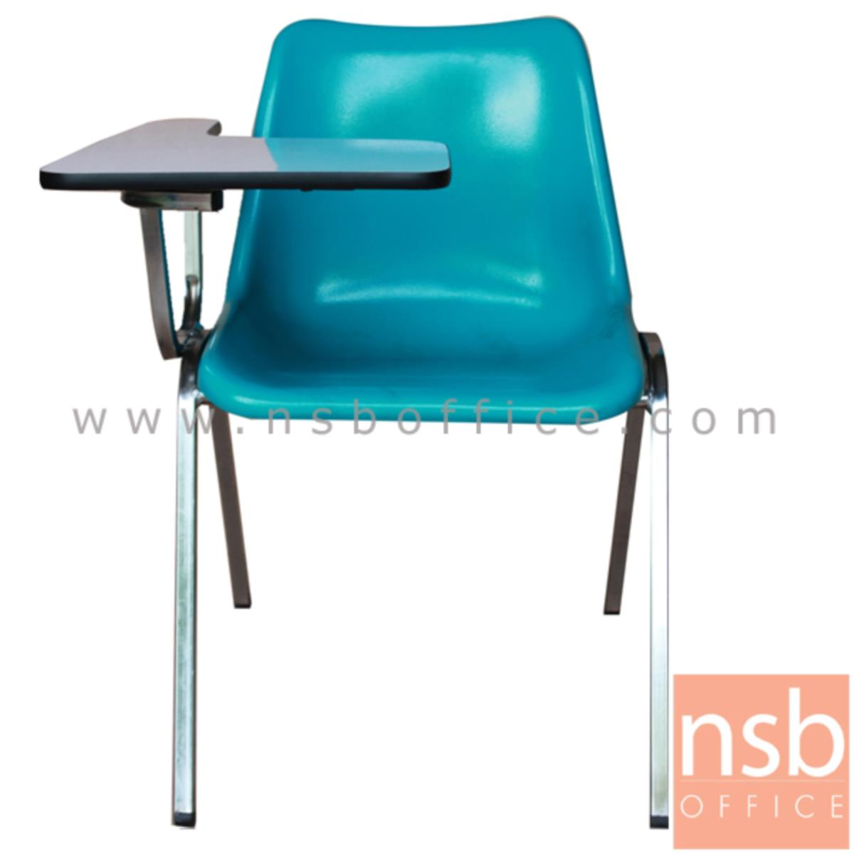 B07A003:เก้าอี้เลคเชอร์เฟรมโพลี่ รุ่น Clarins (คลาแรงส์) ขาเหล็กชุบโครเมี่ยมและขาเหล็กพ่นดำ