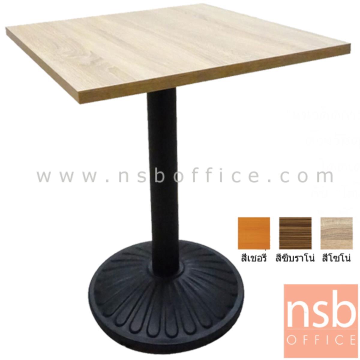 A09A128:โต๊ะบาร์หน้าเหลี่ยม  รุ่น BH6015  ขนาด 60W cm. ขาเหล็กทรงกลมหมูกระทะ