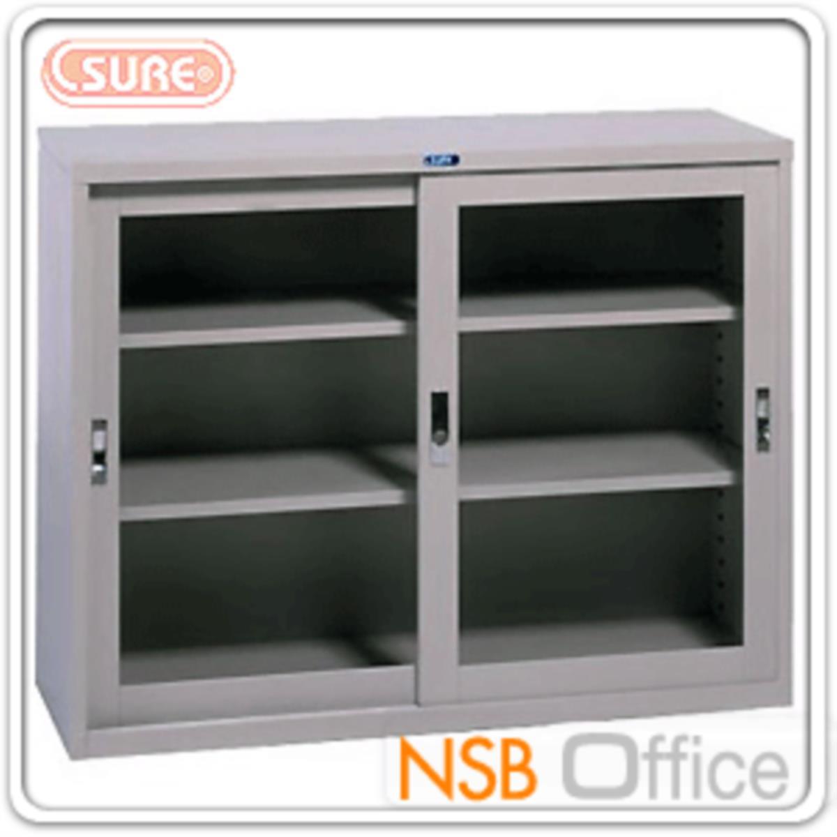 ตู้บานเลื่อนกระจกเตี้ย รุ่น SLG-03,SLG-04,SLG-05