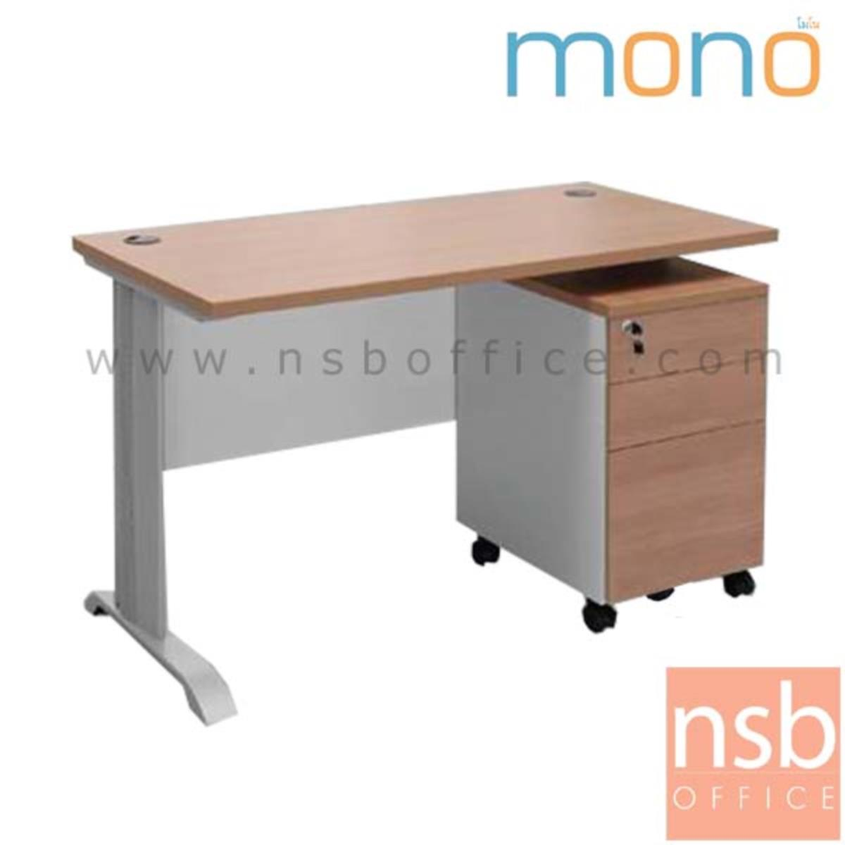 A10A078:โต๊ะทำงานทรงสี่เหลี่ยม รุ่น MN-VH ขนาด 120W cm. พร้อมลิ้นชักล้อเลื่อน ขาเหล็ก