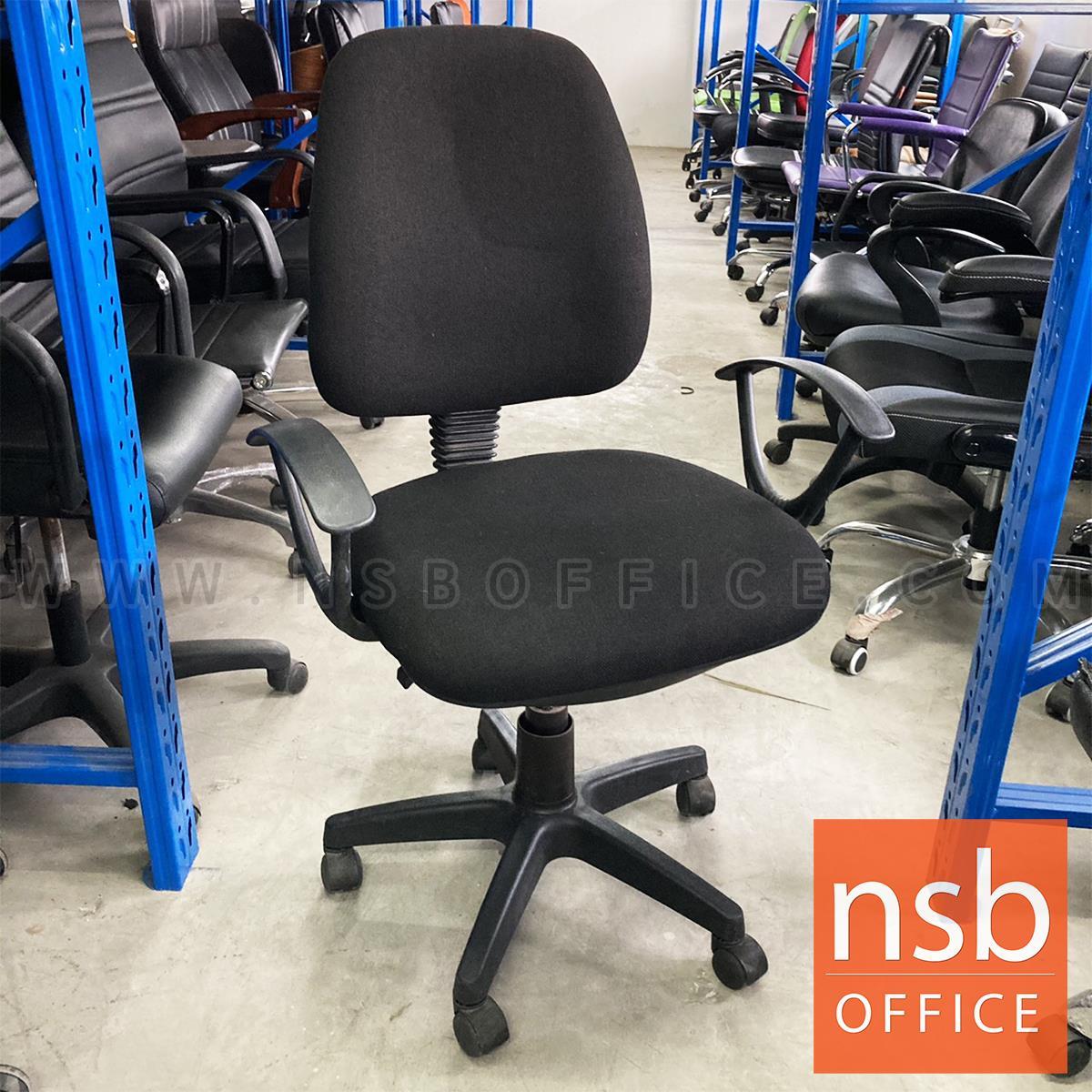 L02A384:เก้าอี้สำนักงาน   มีก้อนโยก ขาพลาสติก
