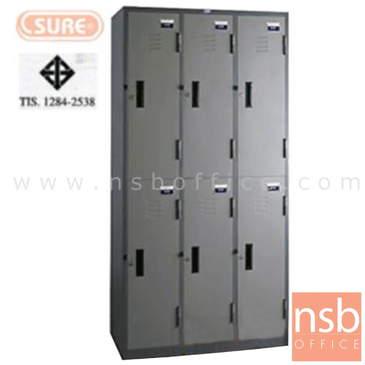 E04A020:ตู้ล็อกเกอร์ 6 ประตู มี มอก. รุ่น LK-006