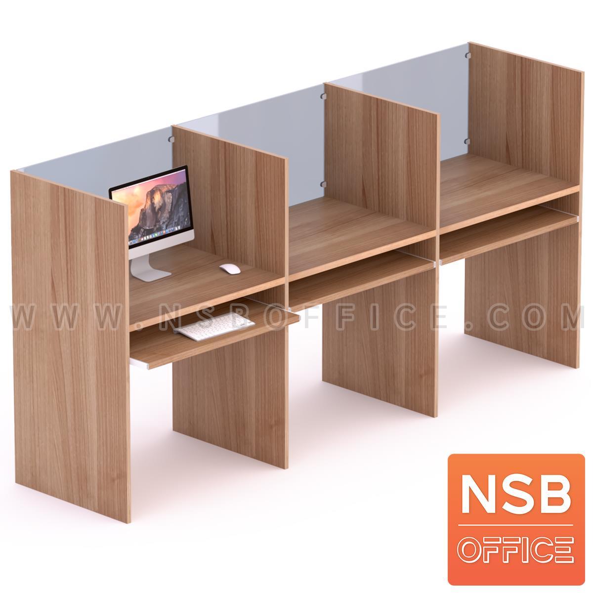 A04A165:โต๊ะ call center แถวเรียงเดี่ยว   สำหรับ 2, 3, 4, 5 ที่นั่ง ขนาด 80W cm. ต่อที่นั่ง