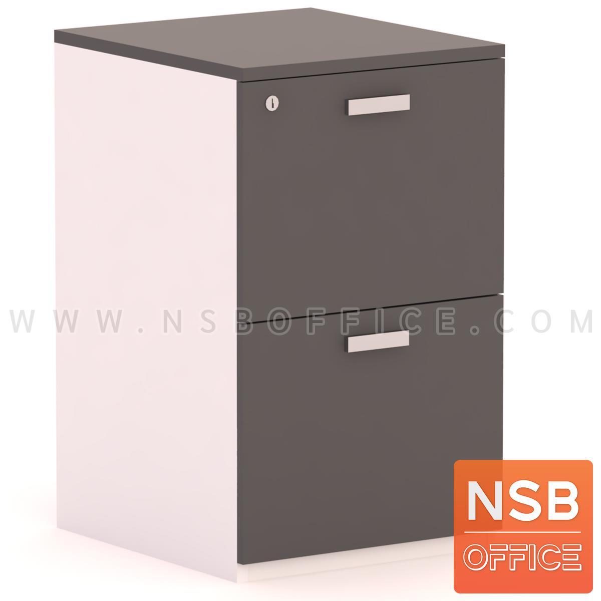 C01A018:ตู้ 2 ลิ้นชัก สูง 75 cm. สูงเสมอโต๊ะ รุ่น Wycombe (วิคัม)  เมลามีน