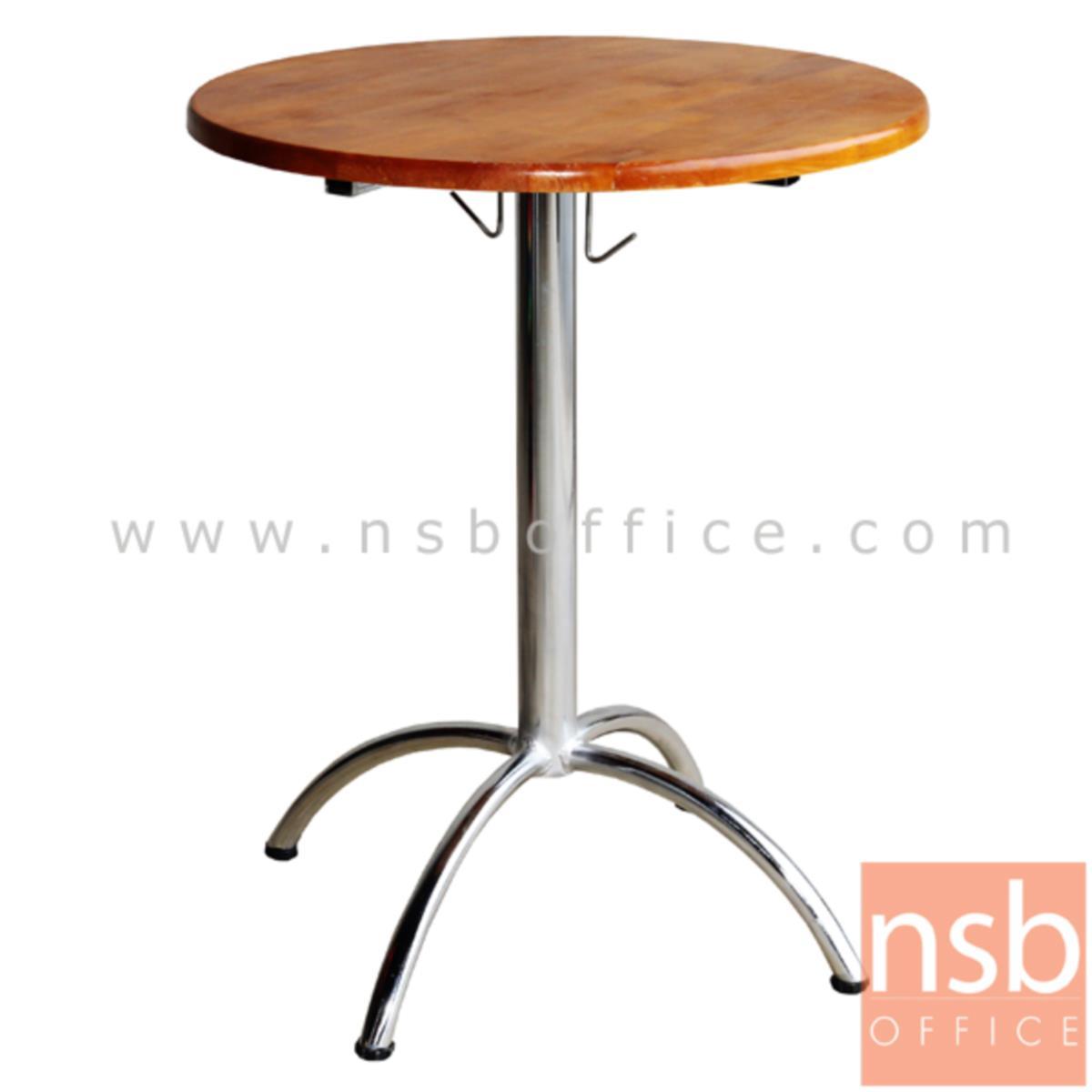 A14A003:โต๊ะไม้ยางพารา รุ่น Harran (ฮาร์รัน) ขนาด 60Di ,75Di cm. ขาเหล็ก