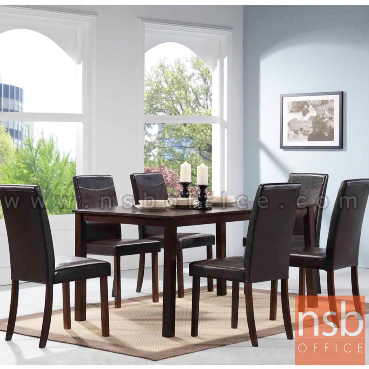 G14A133:ชุดโต๊ะรับประทานอาหารหน้าไม้ยางพารา 6 ที่นั่ง   พร้อมเก้าอี้