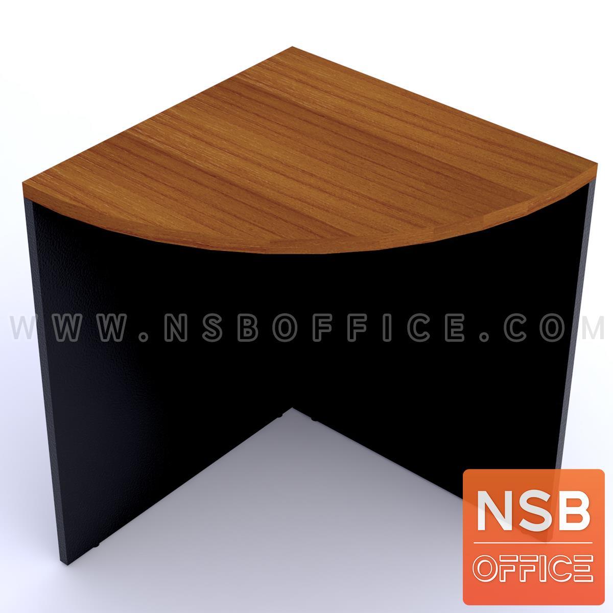 A05A004:โต๊ะเข้ามุมทรงโค้ง รุ่น Sky-02 ขนาด R60 cm.  เมลามีน
