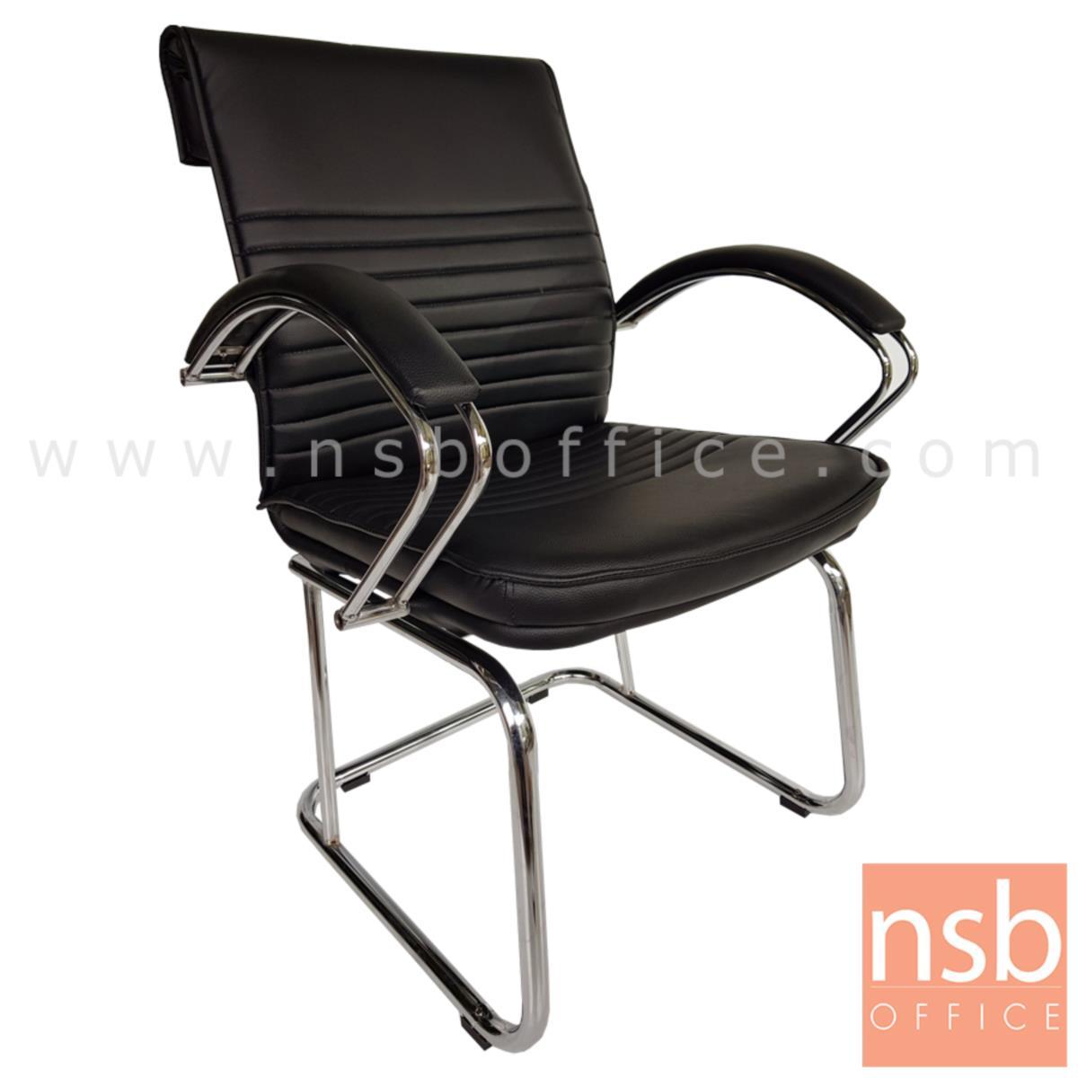 B04A086:เก้าอี้รับแขกขาตัวซี รุ่น KS-110C  ขาเหล็กชุบโครเมี่ยม