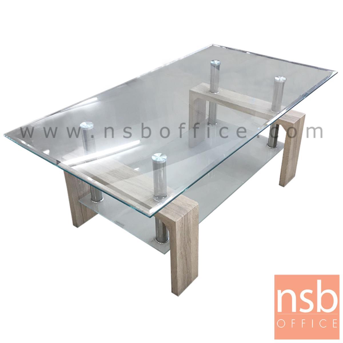 L10A164:โต๊ะกลางหน้ากระจก  ขนาด 110W*45H cm.  ขาไม้