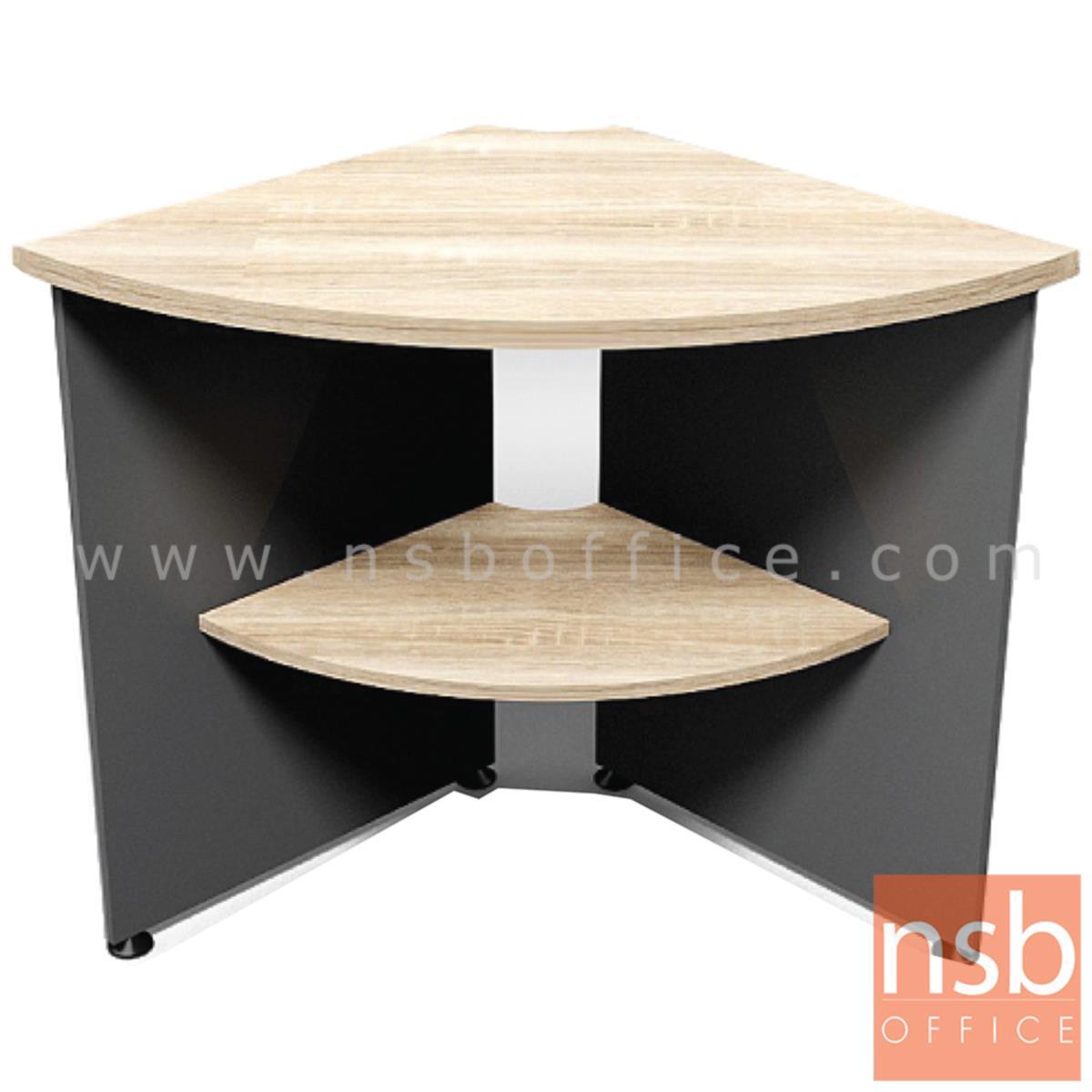 A13A190:โต๊ะเข้ามุม 2 แผ่นชั้น  รุ่น NCK-700  ขนาด 70W cm. เมลามีน สีแกรนโอ๊คตัดกราไฟท์