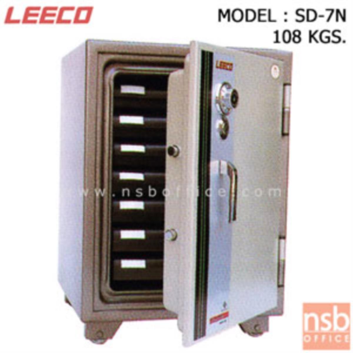 F02A051:ตู้เซฟนิรภัย 108 กก.(แนวตั้ง) ลีโก้ รุ่น SD-7N มี 1 กุญแจ 1 รหัส มือจับบิด (มีถาดพลาสติก 7 ลิ้นชัก)