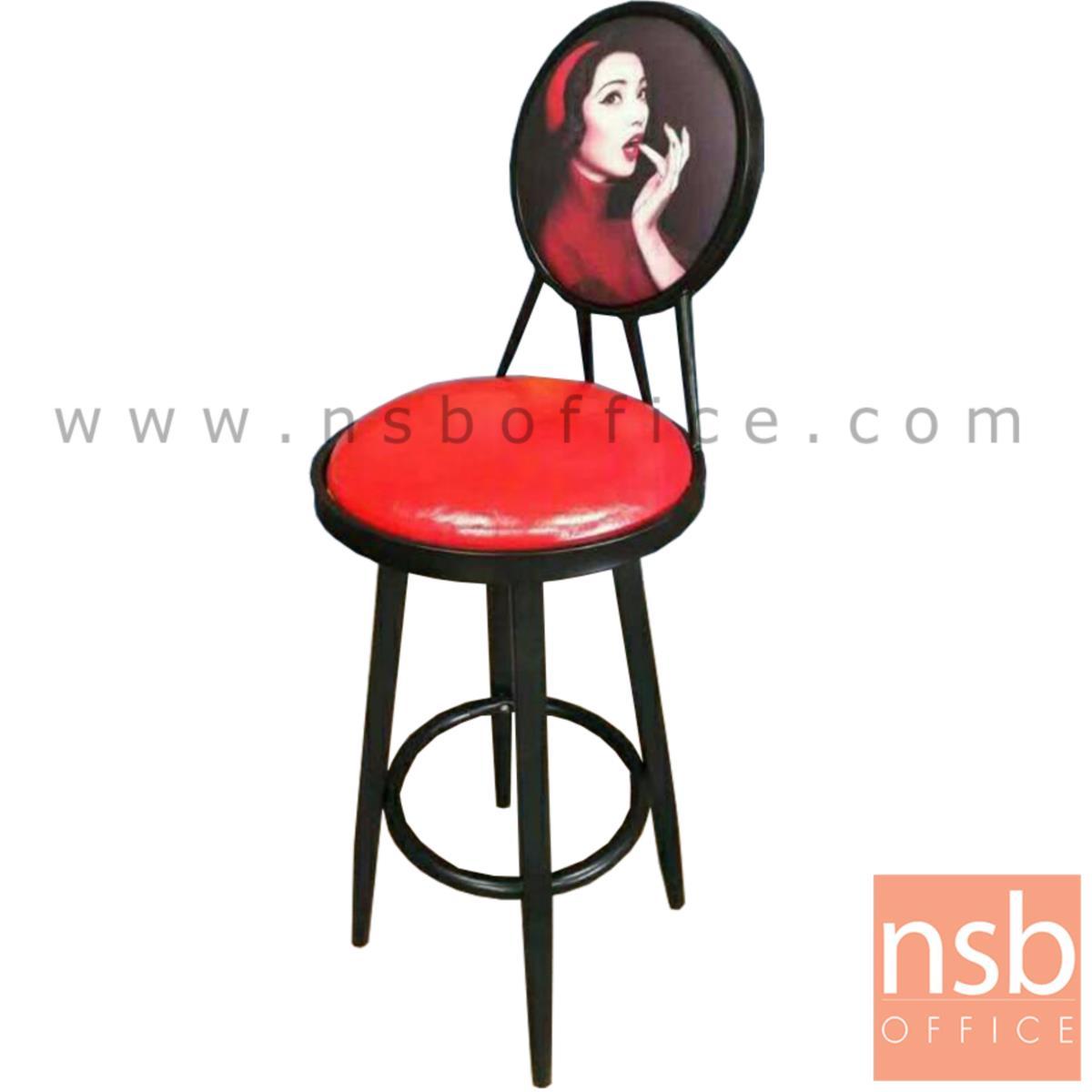 B18A072:เก้าอี้บาร์สูงหนังเทียม รุ่น Kristy (คริสตี้) ขนาด 39Di cm. โครงเหล็กสีดำด้าน