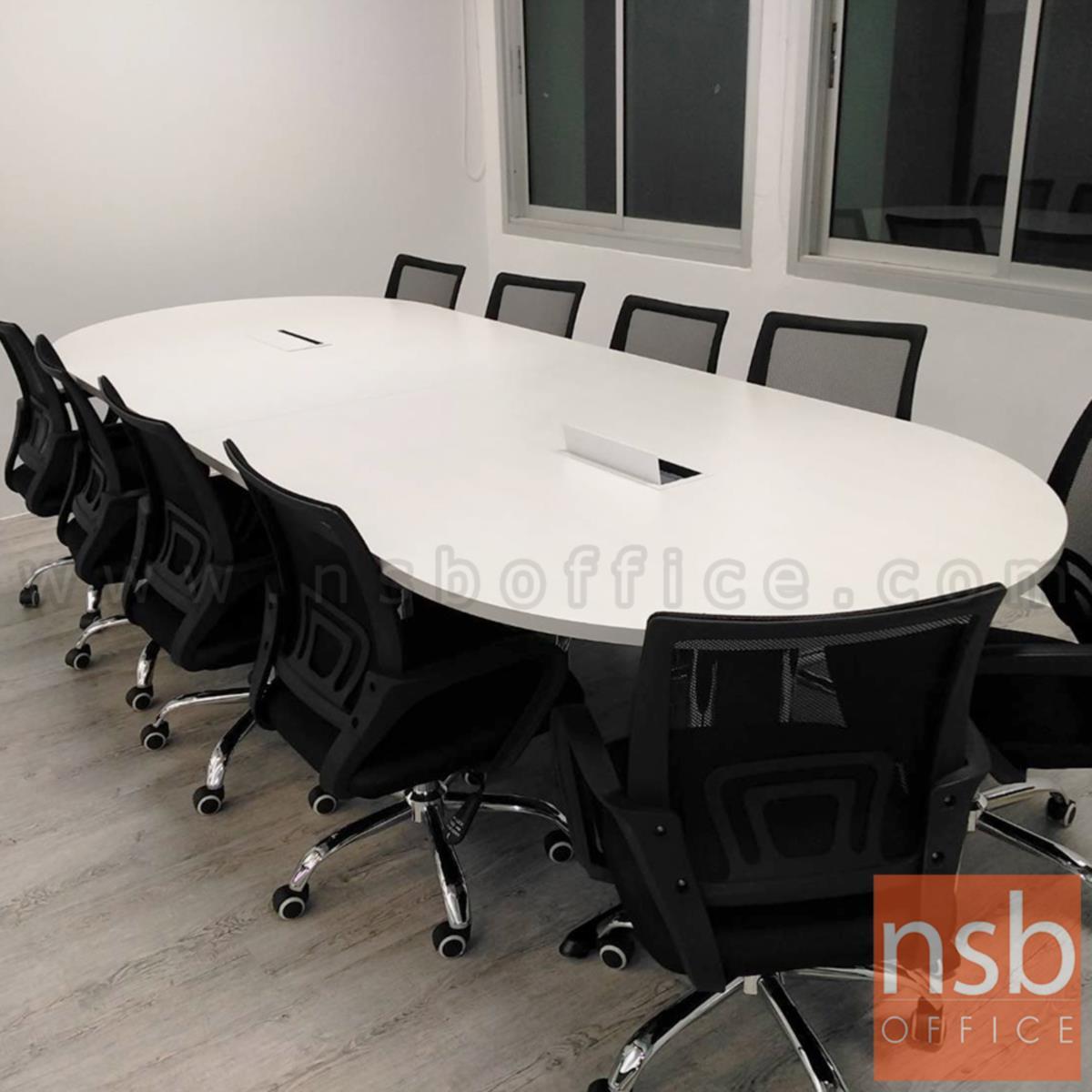 โต๊ะประชุมทรงแคปซูล  6 ,8,10 ที่นั่ง ขนาด 180W ,200W ,240W cm.  ขาเหล็กตัวที
