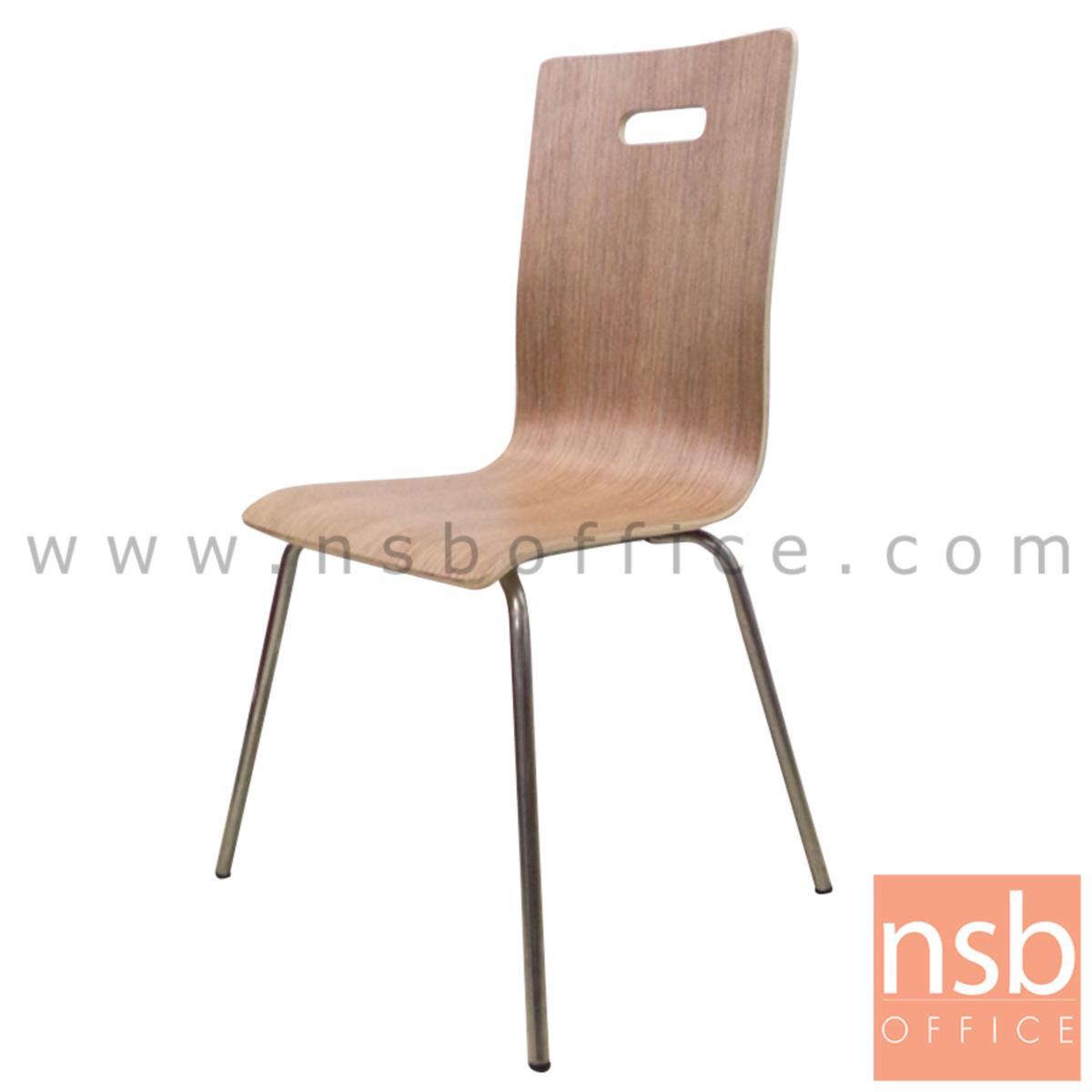 B20A076:เก้าอี้อเนกประสงค์ไม้ดัด รุ่น Dale (เดล)  ขาสแตนเลส