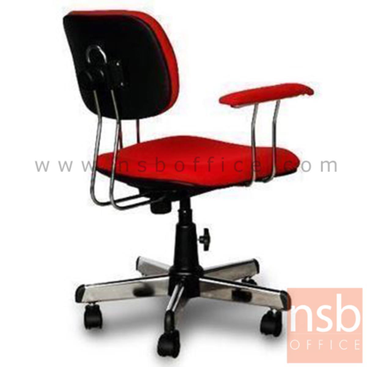 เก้าอี้สำนักงาน  รุ่น Audrey (ออเดรย์)  มีก้อนโยก ขาเหล็กชุบโครเมี่ยม