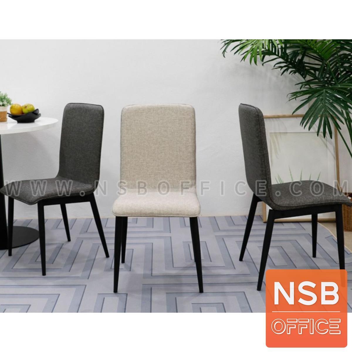 B22A203:เก้าอี้รับประทานอาหาร รุ่น Bayliss (เบลิส)  หุ้มผ้า โครงขาเหล็ก