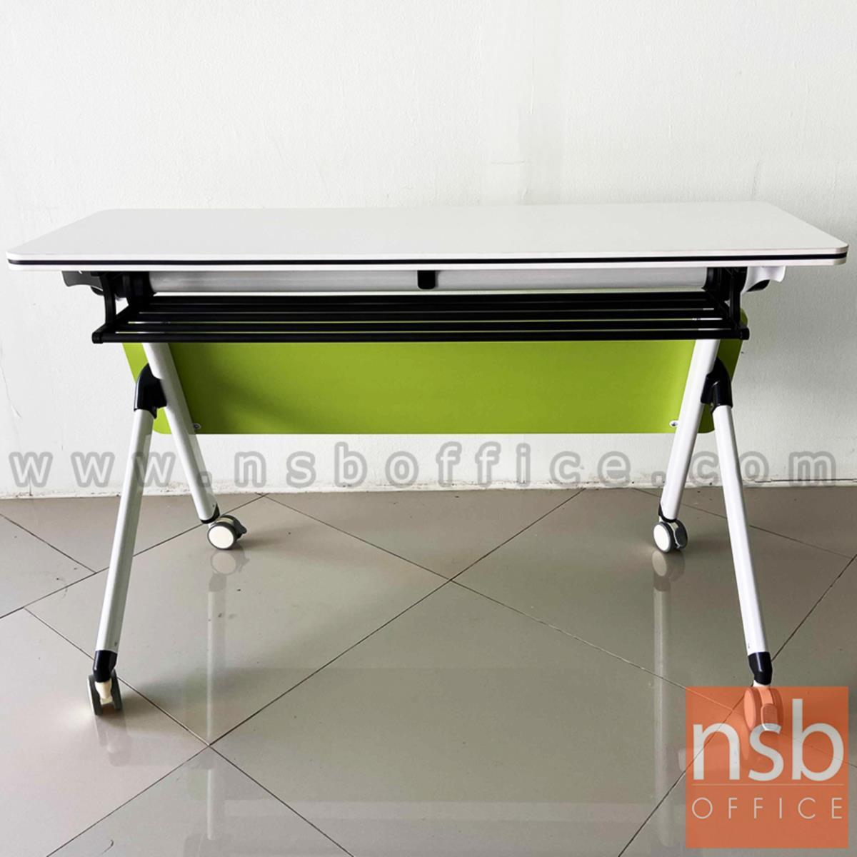 โต๊ะสัมมนาเล็ก มีบังตา พับได้ล้อเลื่อน รุ่น BRINE ขนาด 120W*40D cm.