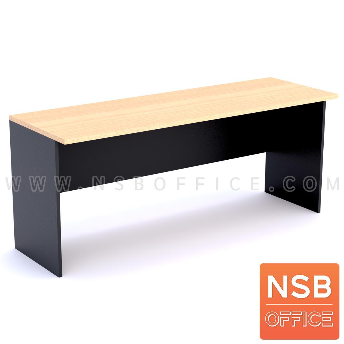 โต๊ะประชุมตรง 75D cm.  ขนาด 80W ,120W ,150W ,180W ,210W cm.   เมลามีน