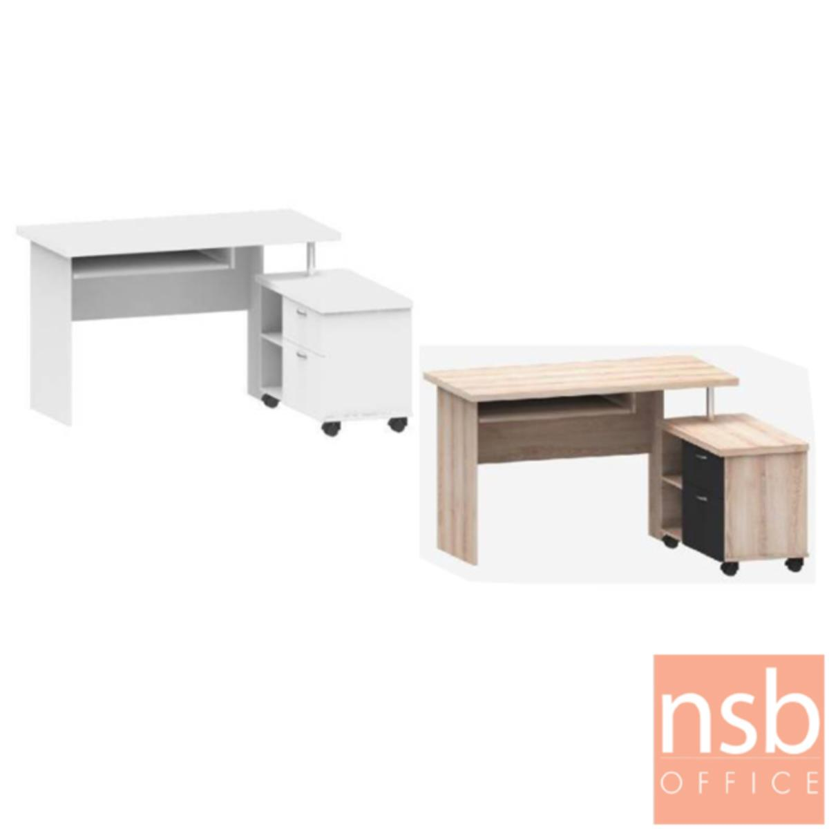A12A071:โต๊ะคอมพิวเตอร์ตู้ข้าง 2 ลิ้นชัก 2 ช่องโล่ง  รุ่น Pamela (พาเมลา) ขนาด 120W cm.