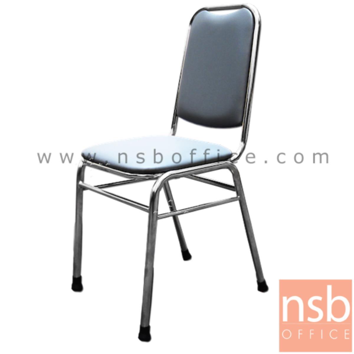 เก้าอี้อเนกประสงค์จัดเลี้ยง รุ่น KJ-371  ขาสเตนเลส