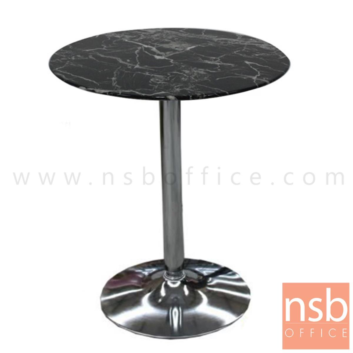 A14A274:โต๊ะบาร์กลมหน้าท็อปหิน รุ่น Mikhail (มิคาอิล)  ขาเหล็ก