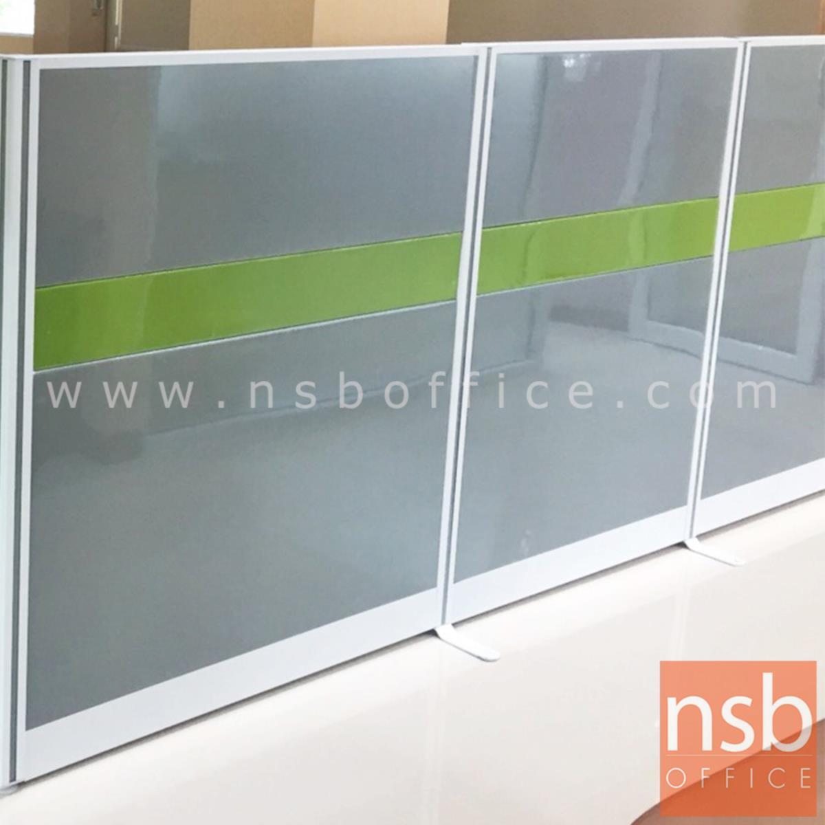 พาร์ทิชั่น NSB ทึบล้วน สี Two Tone พร้อมเสาเริ่ม  สูง 120 cm.