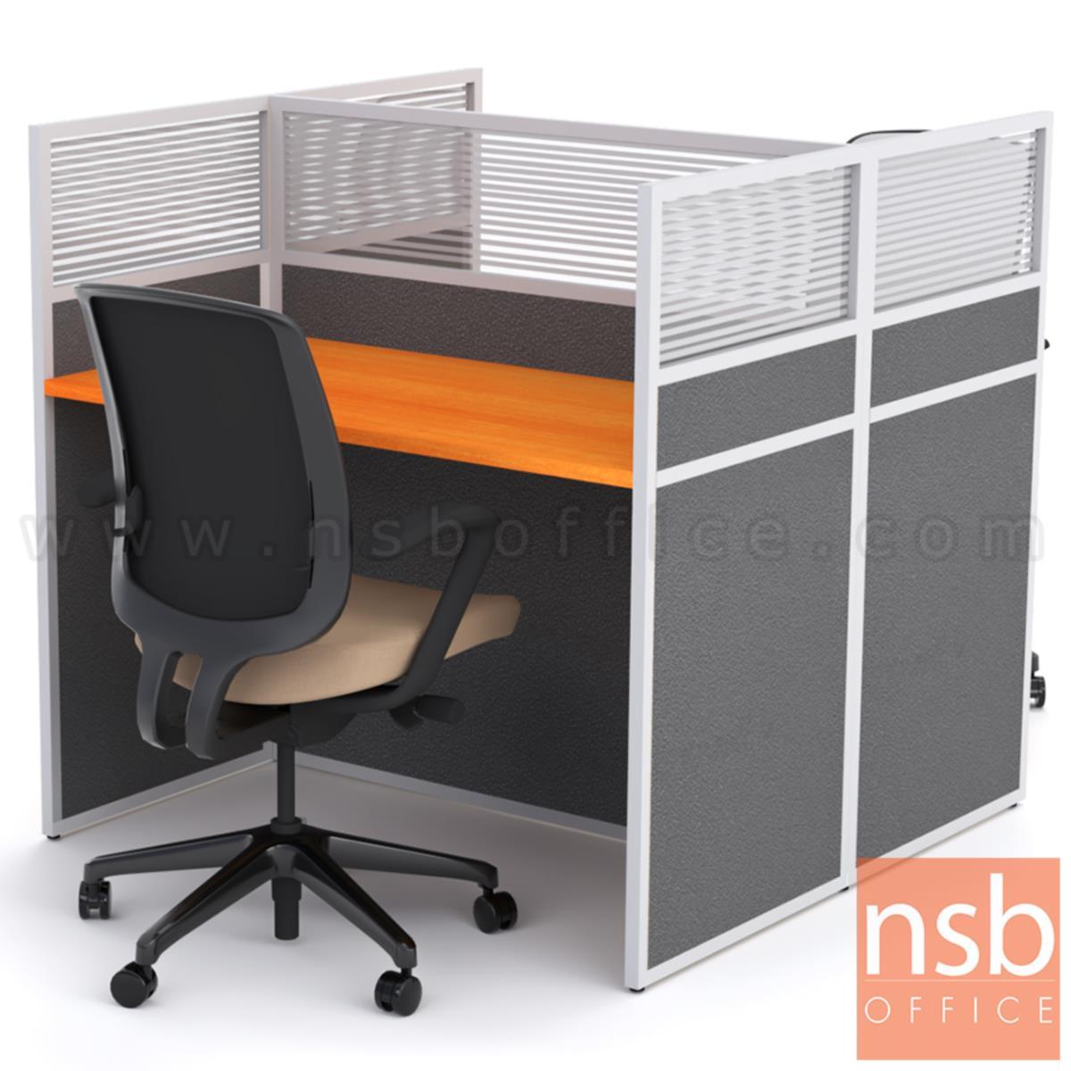 ชุดโต๊ะทำงานกลุ่ม  2 ที่นั่ง   ขนาดรวม 124W*122D cm. พร้อมพาร์ทิชั่นครึ่งกระจกขัดลาย