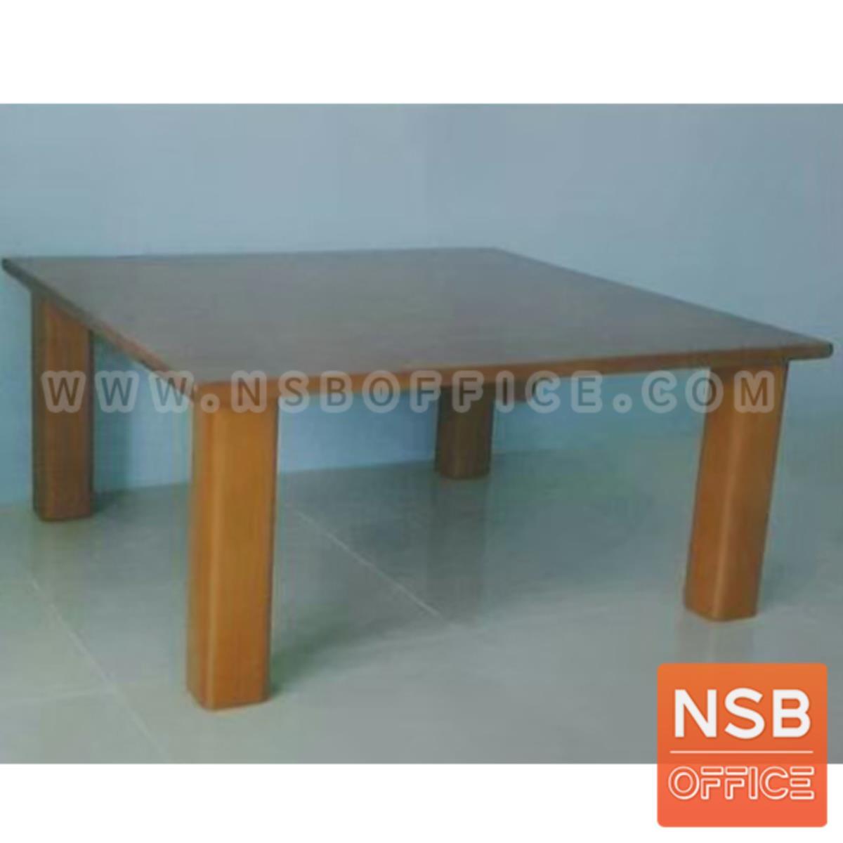 G20A013:โต๊ะกลางญี่ปุ่น รุ่น Cali (เคลี่) ขนาด 75Di*35H cm.