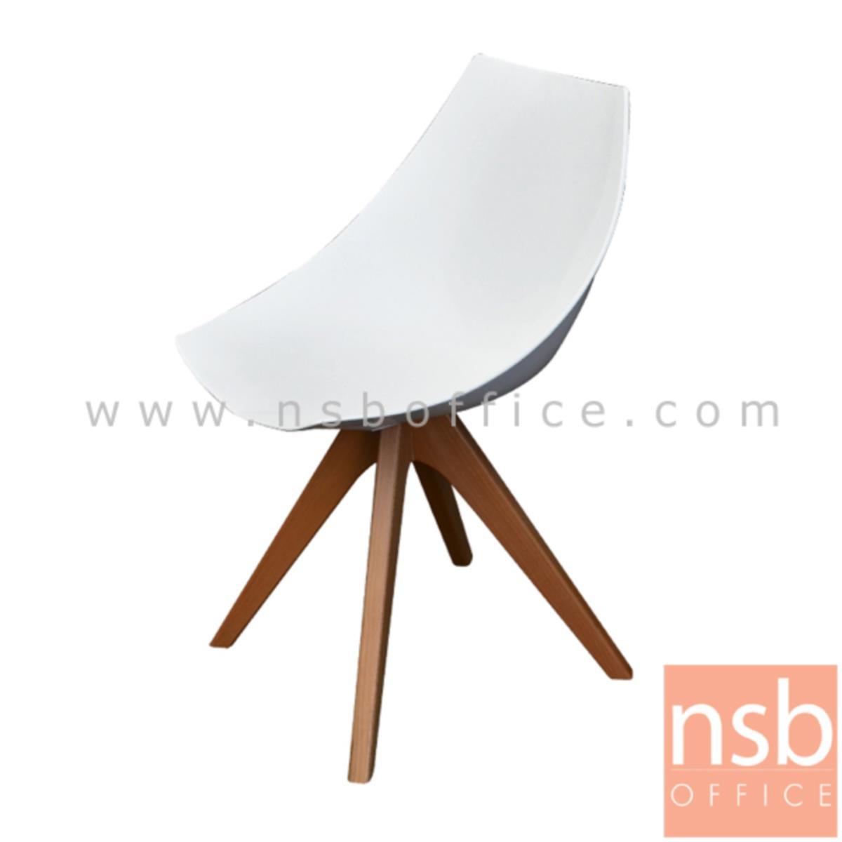 B29A163:เก้าอี้โมเดิร์นโพลี่ รุ่น PN92167 ขนาด 50W cm. โครงขาไม้