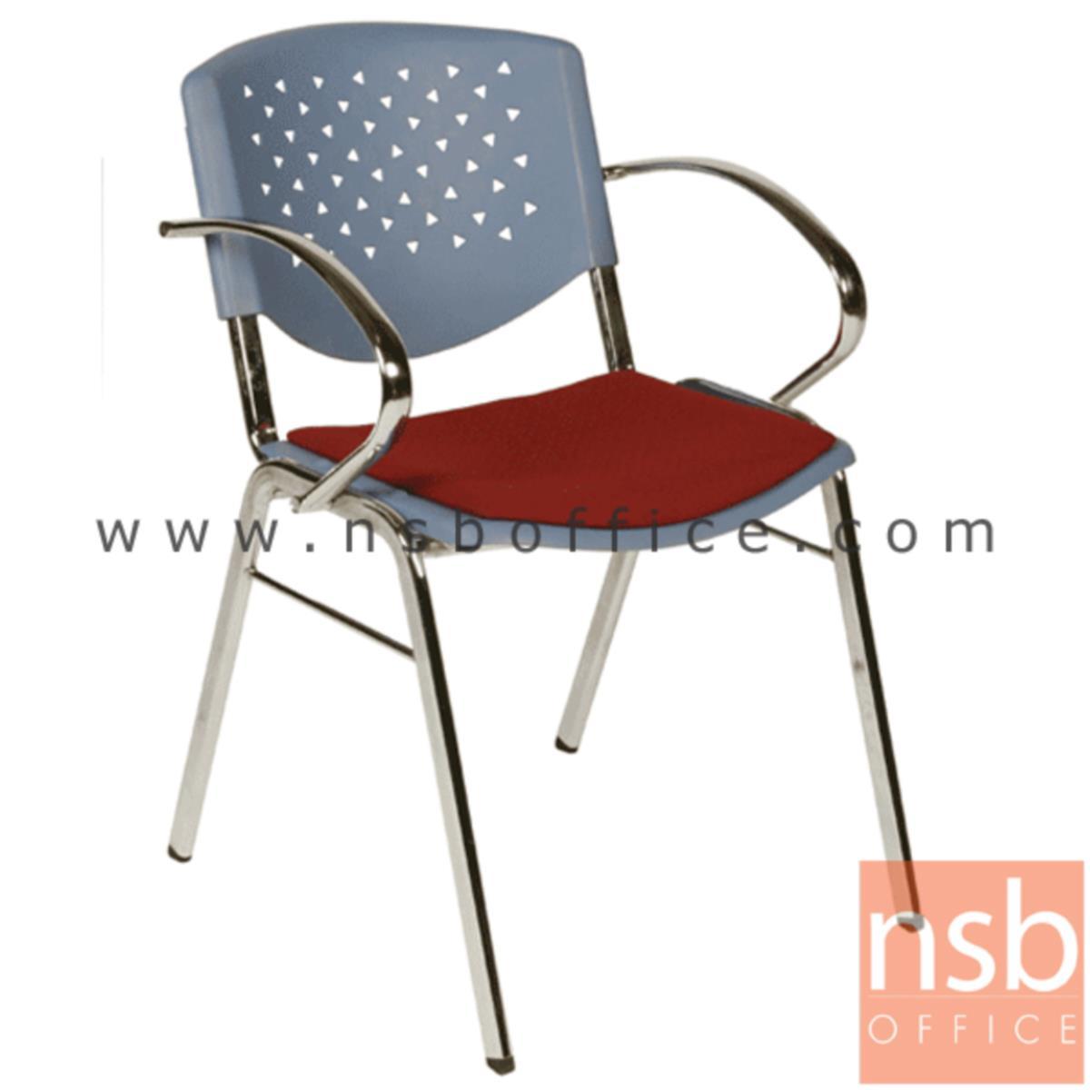 เก้าอี้อเนกประสงค์เฟรมโพลี่ รุ่น A136-526  ขาเหล็กชุบโครเมี่ยม