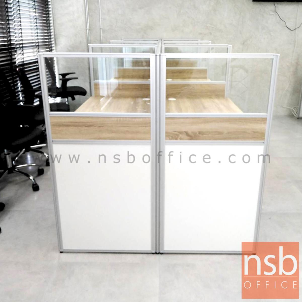 ชุดโต๊ะทำงานกลุ่มหน้าตรง 6 ที่นั่ง รุ่น Barcadi 10 (บาร์คาดี้ 10) ขนาดรวม 368W ,458W cm. มีและไม่มีตู้แขวนเอกสาร