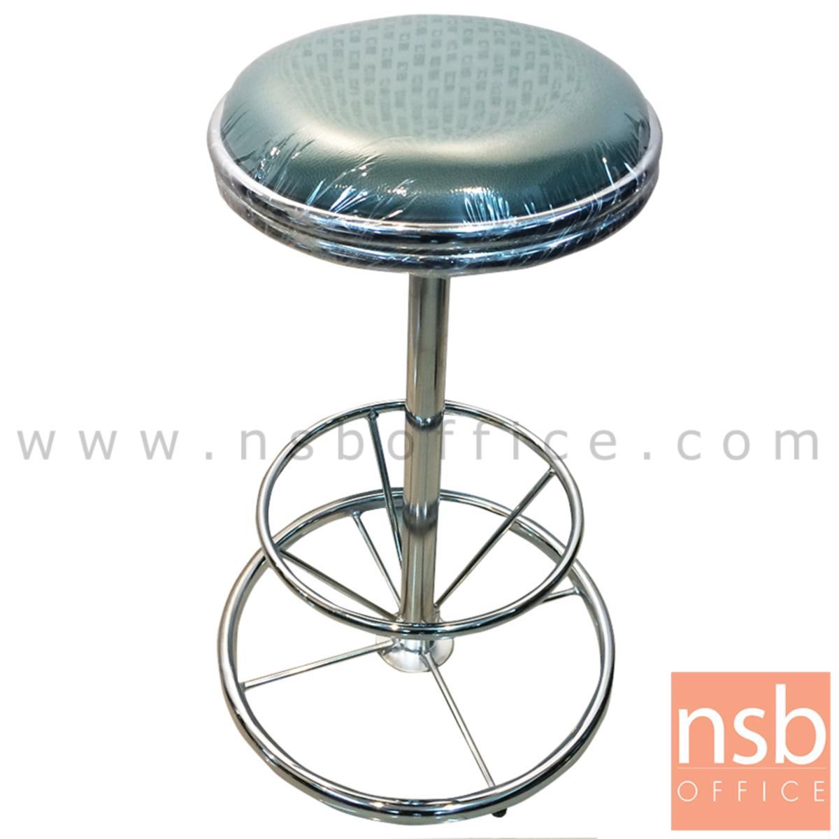 B09A016:เก้าอี้บาร์สตูลที่นั่งกลม รุ่น CS-001 ขาเหล็ก
