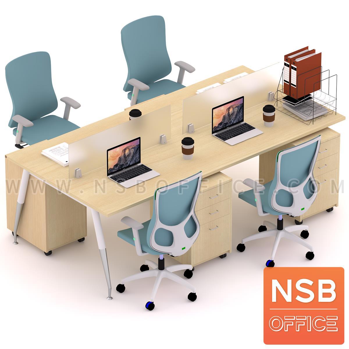 ชุดโต๊ะทำงานกลุ่ม 4 ที่นั่ง  รุ่น Panettone ll (พาเน็ตโทน 2)  ขนาด 240W*120D cm.  พร้อมมินิสกรีนและตู้ลิ้นชักไม้ล้อเลื่อน