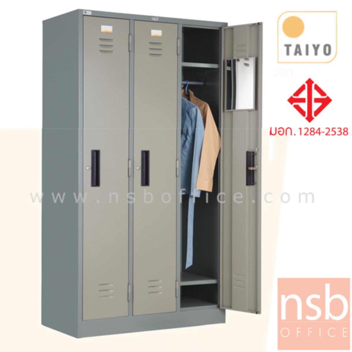 E03A001:ตู้ล็อกเกอร์เหล็ก 3 ประตู กุญแจพร้อมสายยู (มาตรฐาน มอก. 0.7 mm) รุ่น LK-003