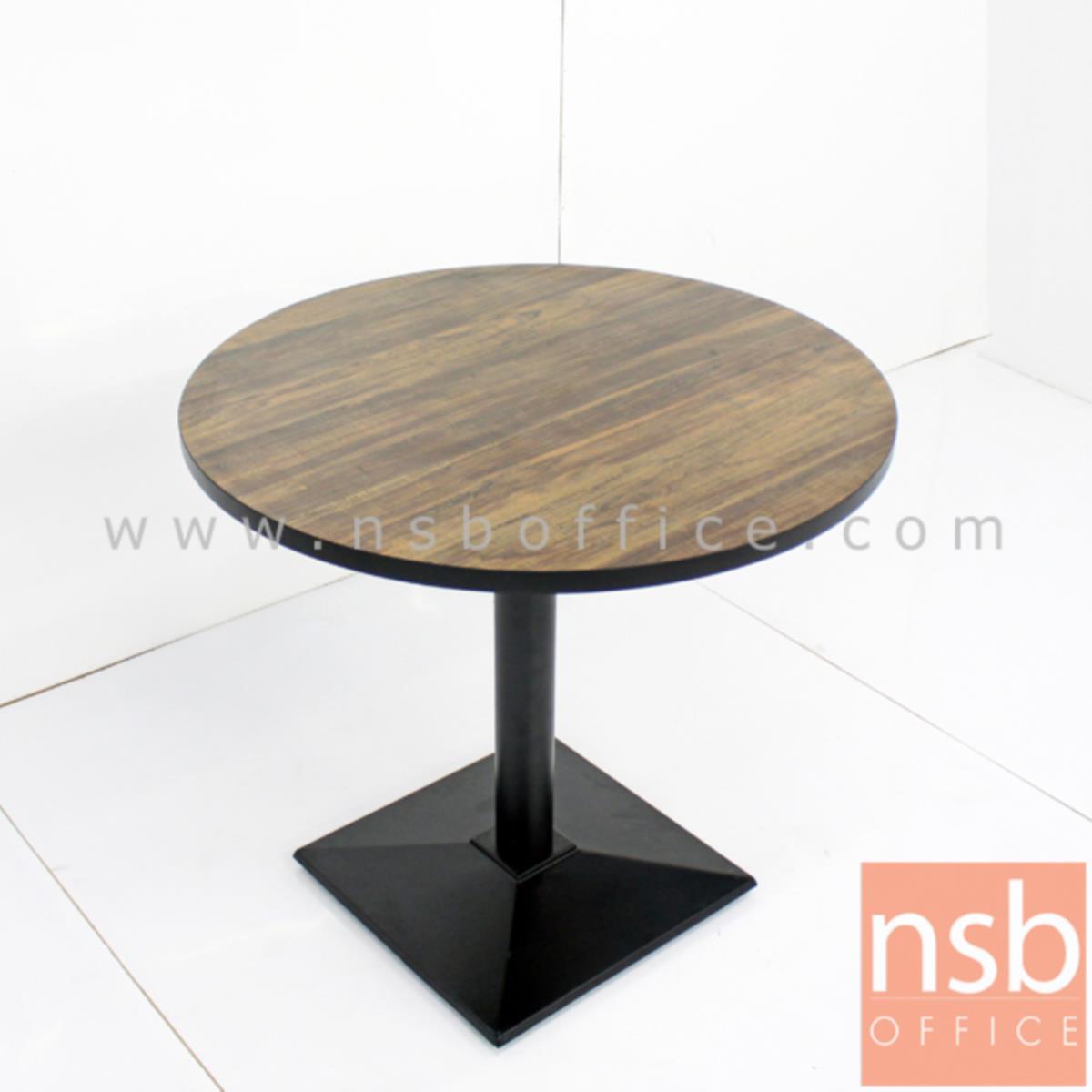 โต๊ะบาร์ COFFEE รุ่น Lagerlof (ลอเกร์เลิฟ) ขนาด 60W ,70W ,80W ,60Di ,70Di ,80Di cm.   ขาเหล็กฐานพีระมิดสีดำ