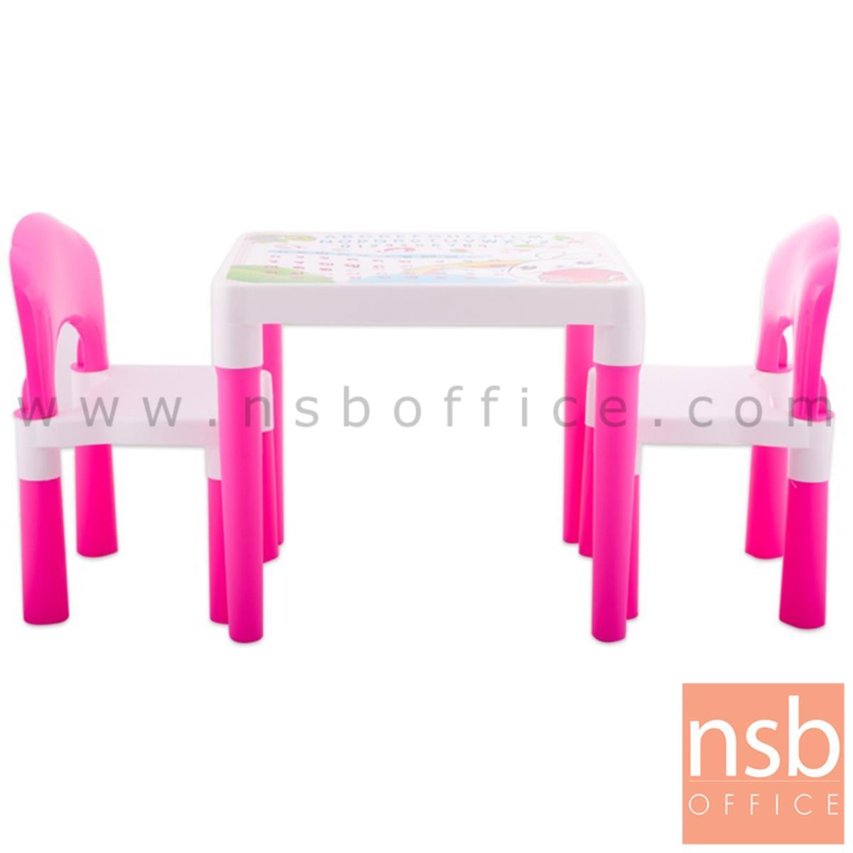 B10A069:ชุดเก้าอี้พลาสติกสำหรับเด็ก รุ่น FAMILY-SET_CHAIR (ประกอบด้วยโต๊ะ 1 เก้าอี้ 2 )