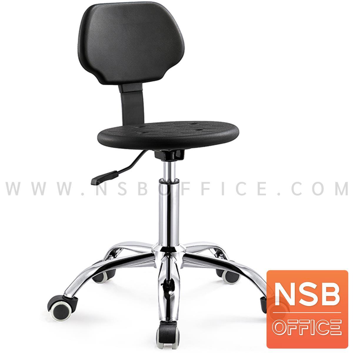 B02A079:เก้าอี้บาร์แล๊บ PU ล้อเลื่อน รุ่น Westron (เวสทรอน)  โช๊คแก๊ส ขาเหล็กชุบโครเมี่ยม