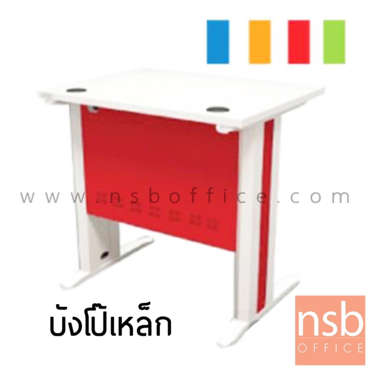 A18A028:โต๊ะทำงาน รุ่น Master Mild ขนาด 80W ,120W ,160W cm.  ขาเหล็ก