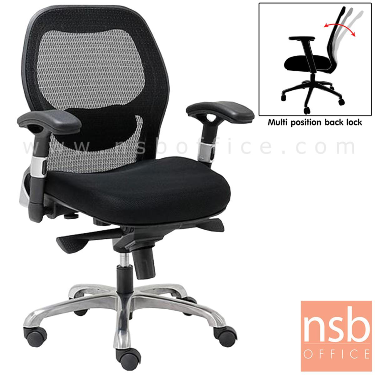 B24A034:เก้าอี้ผู้บริหารหลังเน็ต รุ่น Ehrlich (แอร์ลิช)  โช๊คแก๊ส มีก้อนโยก ขาอลูมิเนียม