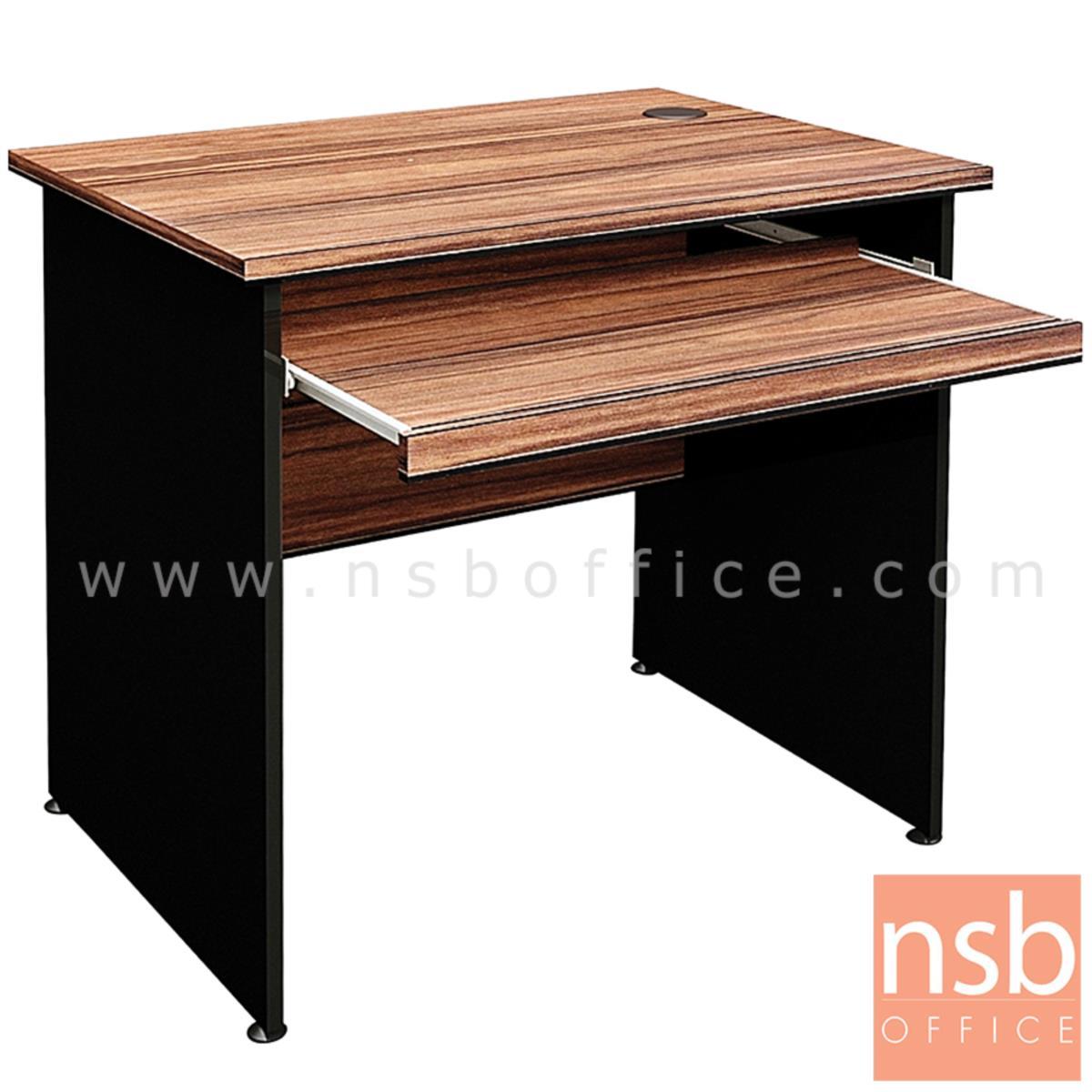 A33A064:โต๊ะคอมพิวเตอร์  รุ่น Berjey (เบอร์เจย์) ขนาด 80W cm. เมลามีน