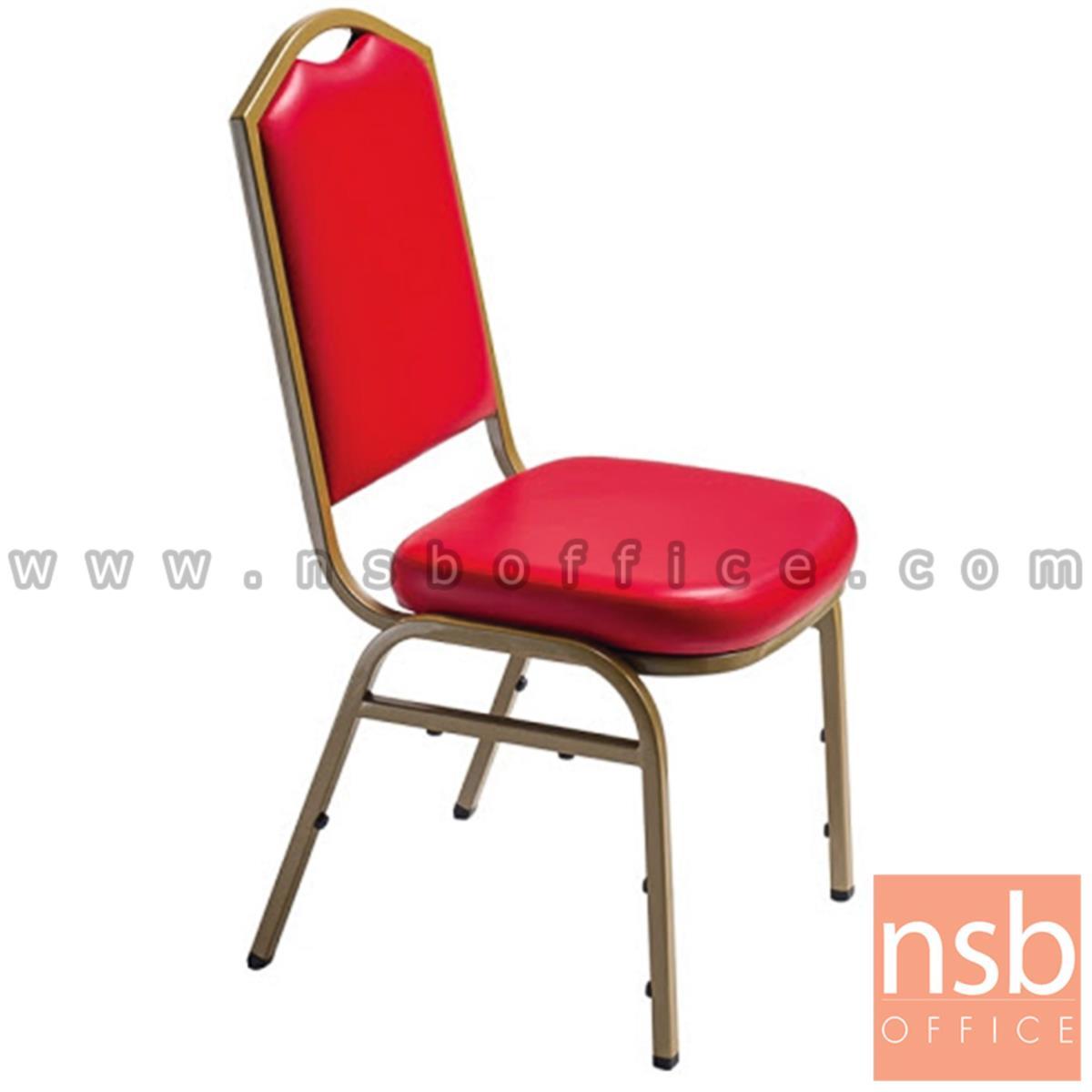 B08A087:เก้าอี้อเนกประสงค์จัดเลี้ยง รุ่น Luckin (ลัคคิน) ขนาด 97H cm. หุ้มหนัง ขาเหล็กพ่นสี