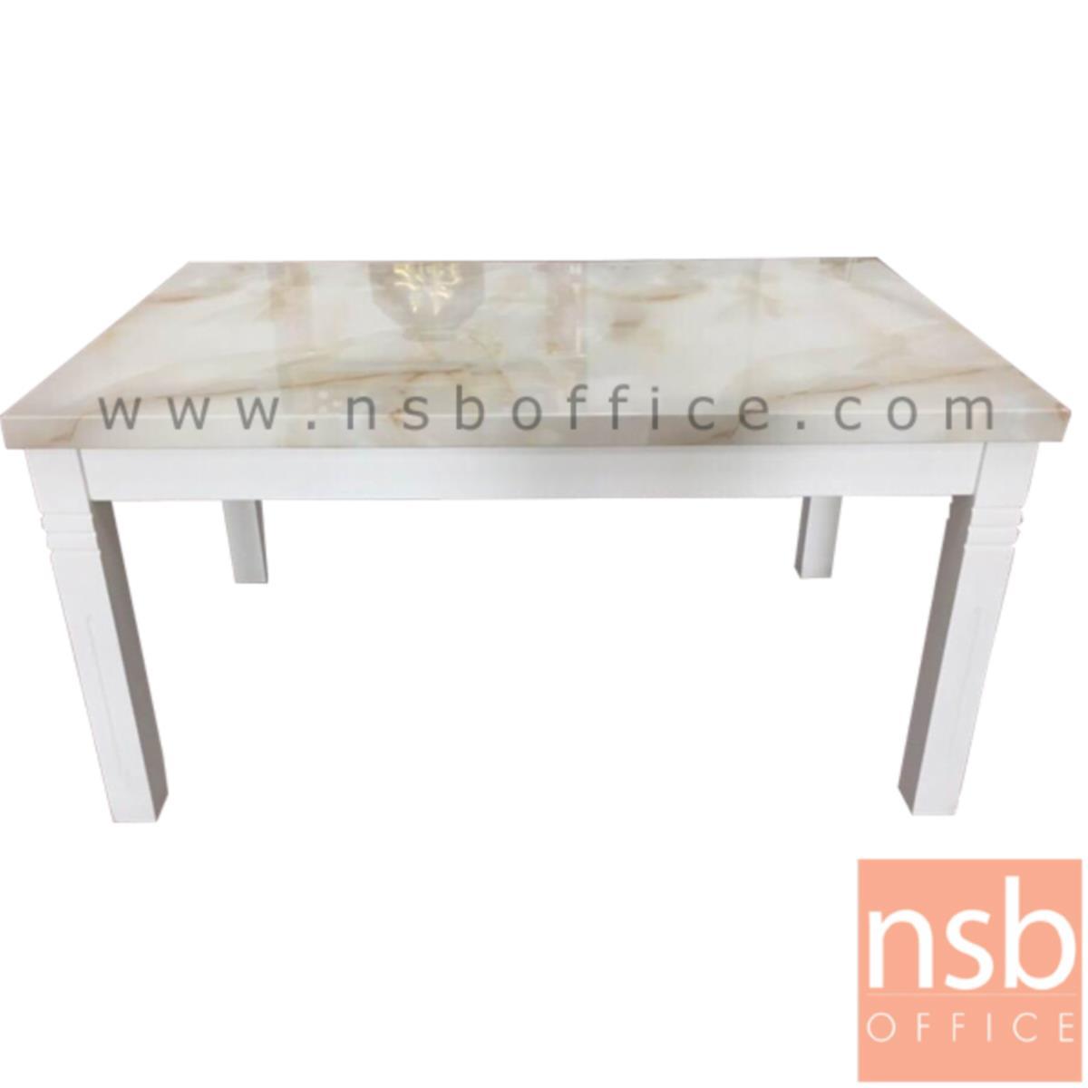 โต๊ะรับประทานอาหารหน้าหินอ่อน รุ่น Nicholson (นิโคลสัน) ขนาด 180W cm.  ขาเหลี่ยม