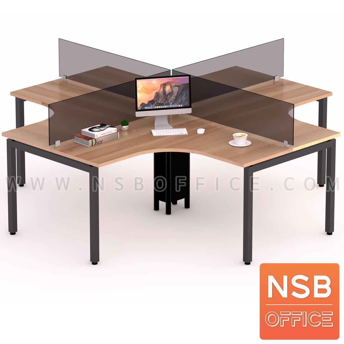 A27A036:โต๊ะทำงานกลุ่มตัวแอล 4 ที่นั่ง  ขนาด 240W*240D cm. ขาเหล็กกล่อง