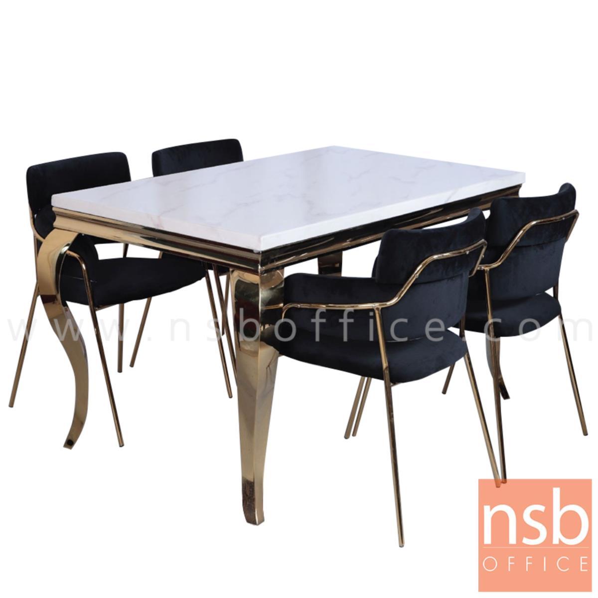 G14A224:ชุดโต๊ะรับประทานอาหารหน้าหินอ่อน 4 ที่นั่ง รุ่น Hayward (เฮย์เวิร์ด) พร้อมเก้าอี้เบาะหุ้มผ้า ขาเหล็ก