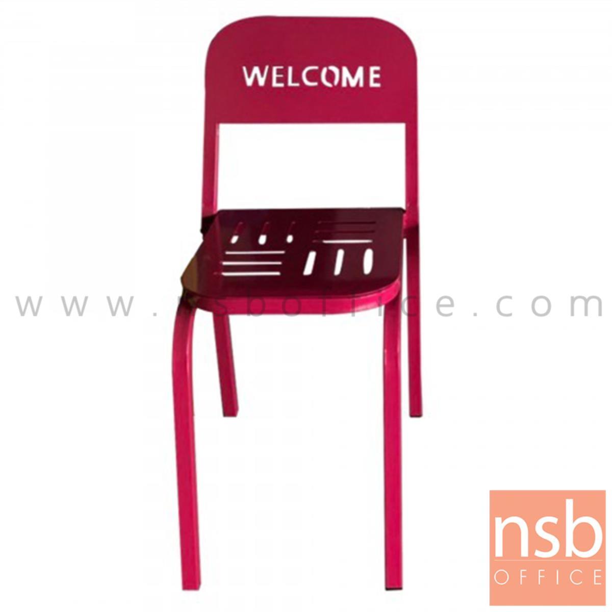 B29A287:เก้าอี้โมเดิร์นเหล็ก รุ่น KN-C500 ขนาด 33W cm. โครงขาเหล็กพ่นสี