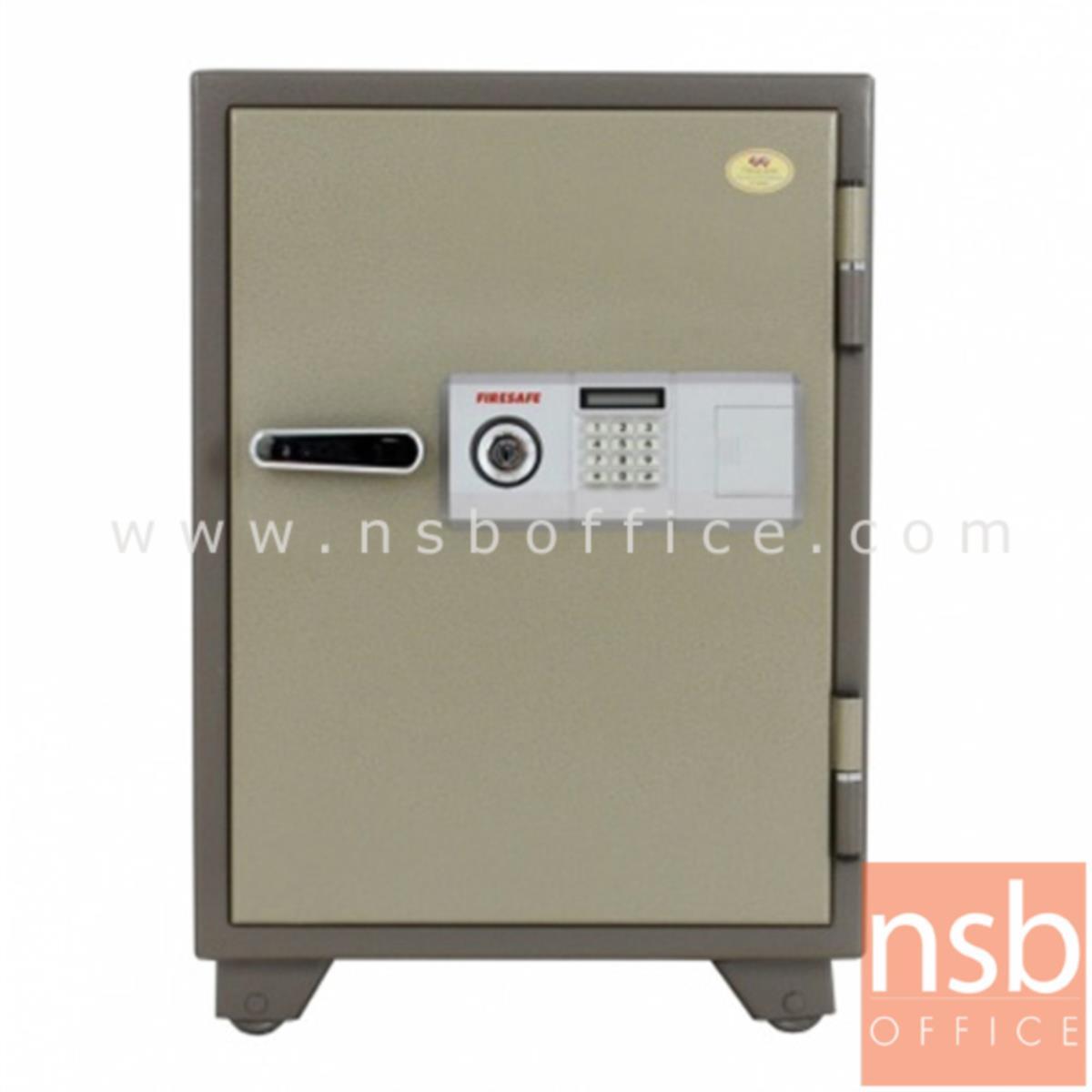 ตู้เซฟนิรภัยดิจิตอล 105 กก. ลีโก้ รุ่น LEECO-SD-XPL มี 1 กุญแจ 1 รหัส