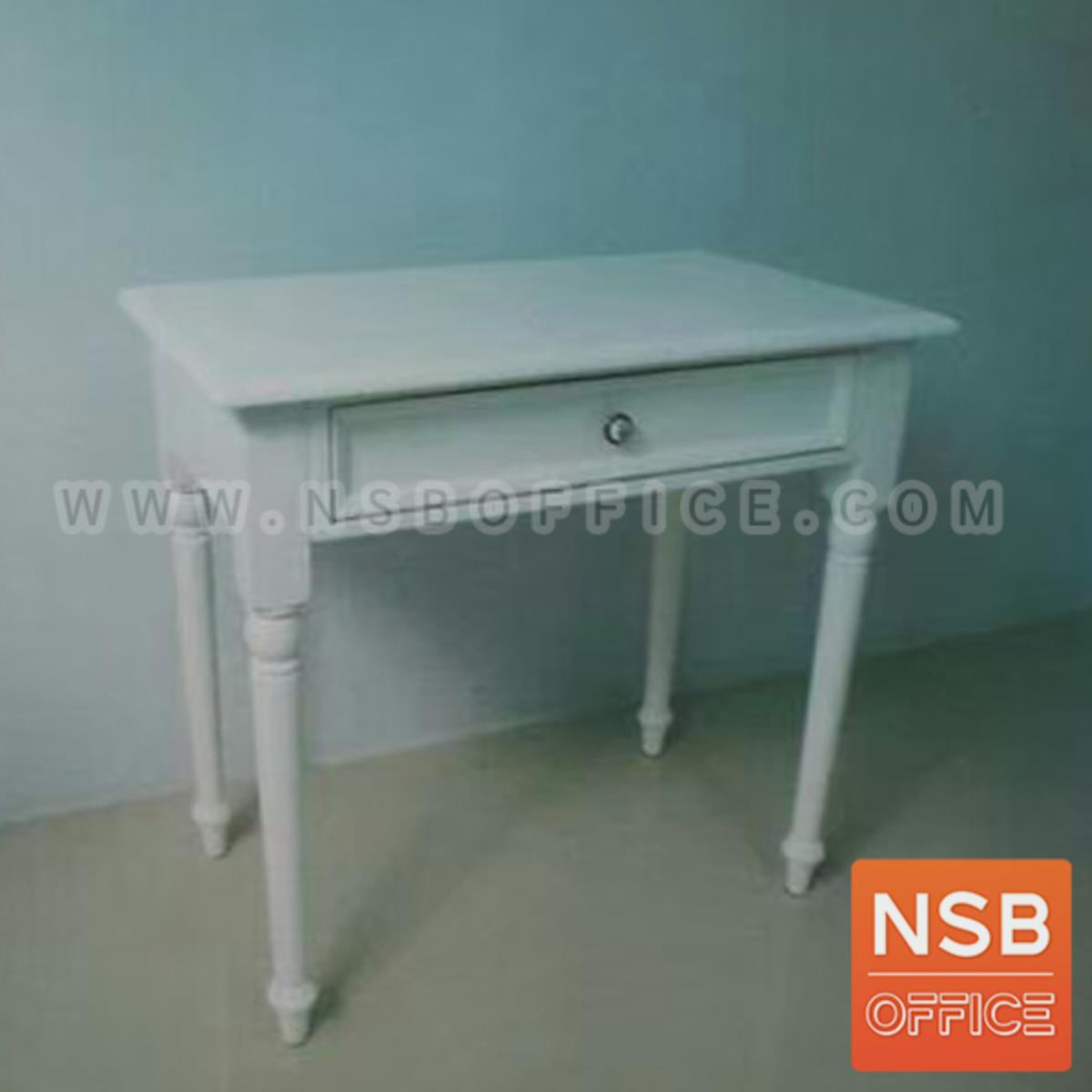 G20A020:โต๊ะเหลี่ยมไม้ยางพารา 1 ลิ้นชัก รุ่น Darren (ดาร์เรน) ขนาด 80W*48D*75H cm.