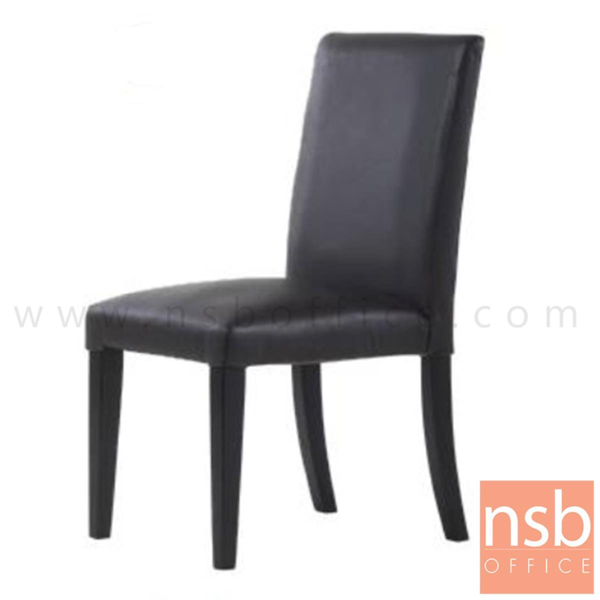 G14A056:เก้าอี้ไม้ยางพาราที่นั่งหุ้มหนังเทียม รุ่น Karolina (คาโรไลน่า) ขาไม้