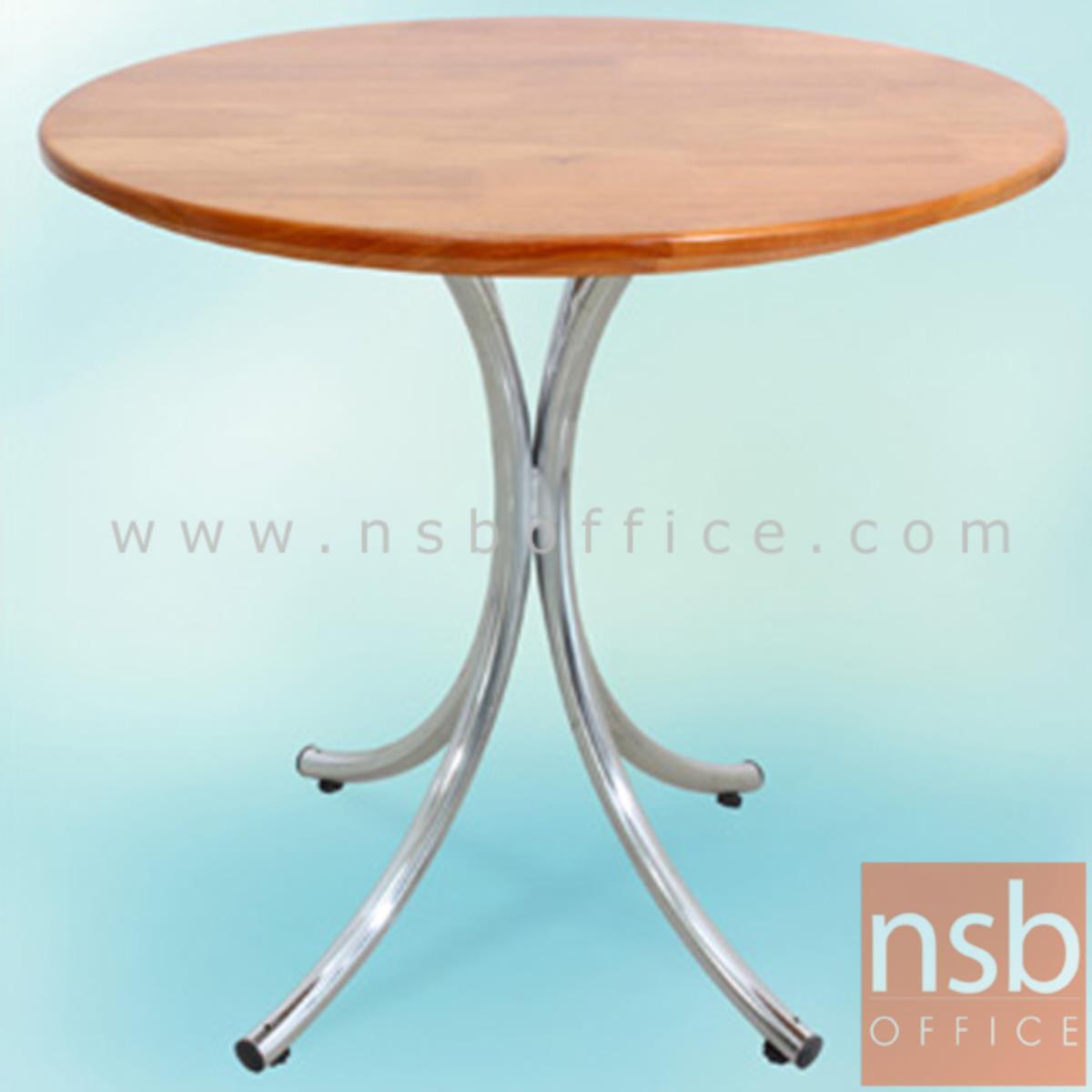 โต๊ะหน้าไม้ยางพารา รุ่น Corrado (คอร์ราโด) ขนาด 60Di ,75Di cm. ขาเหล็ก